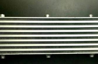 Intercooler JDM – 70 x 14 x 6 cm – Bocas 2.5 Pulgadas